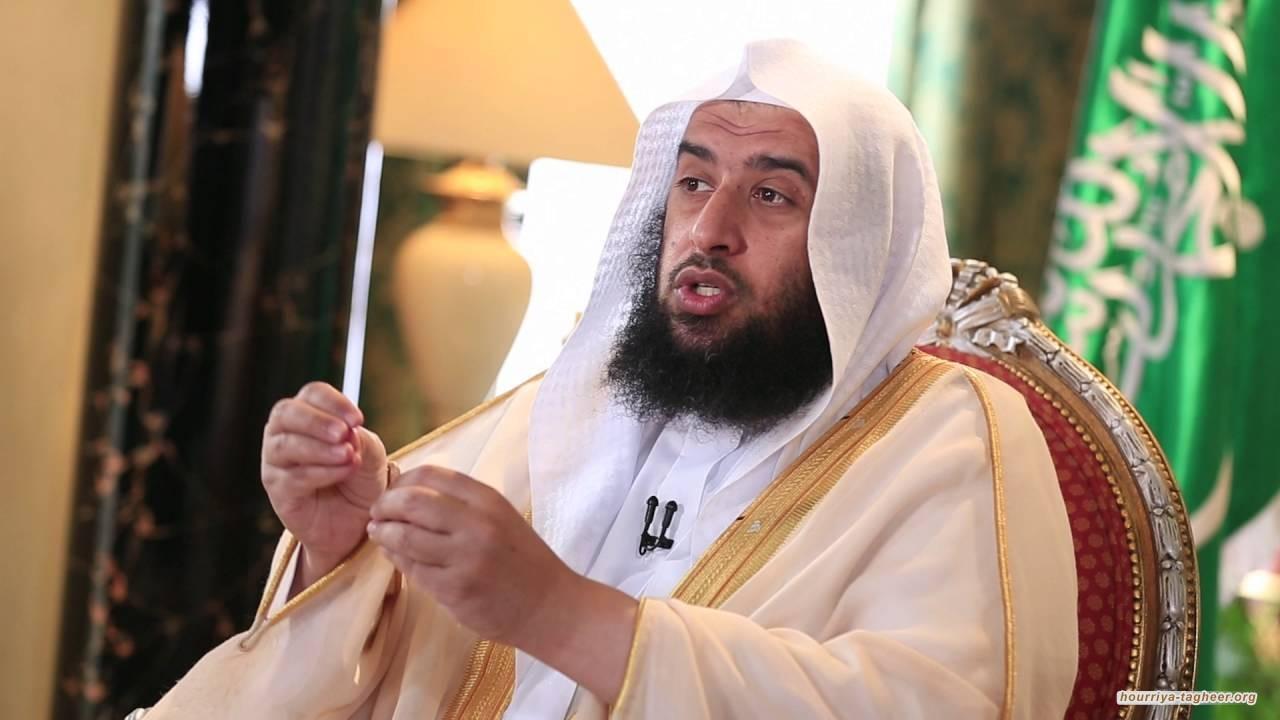 السلطات تعتقل الشيخ د. عمر المقبل بسبب الترفيه