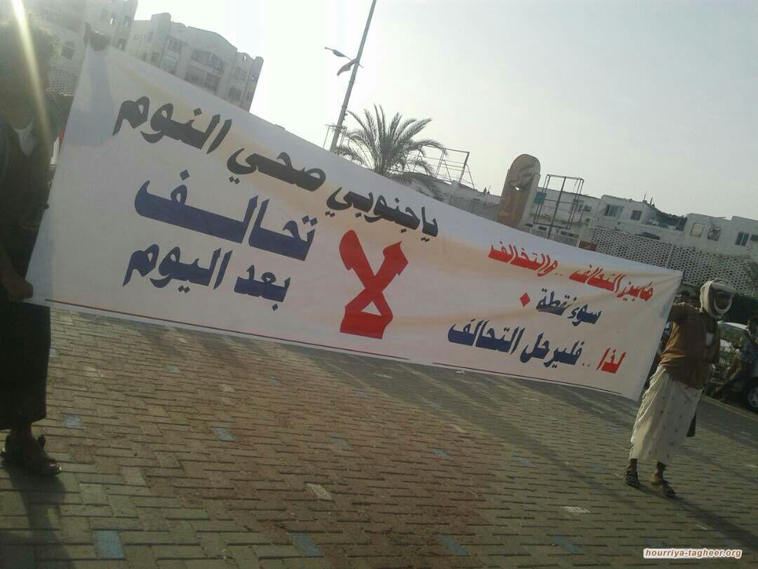 الامارات والتجرؤ العلني على السعودية في اليمن...متى يكون الطلاق؟