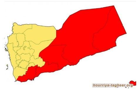 صحيفة الشرق الأوسط تدعو لتقسيم اليمن