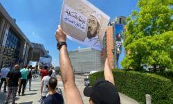 الثانية بأسبوع.. تظاهرة ببروكسل رفضاً لزيارة رئيس المجلس الأوروبي للسعودية