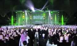 حملة الكترونية سعودية لمقاطعة فعاليات هيئة الترفيه لنشرها الانحلال