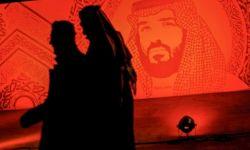 مطالب حقوقية للكونغرس الأمريكي بوقف أنشطة جماعات الضغط السعودية