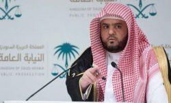 لخلافات إدارية .. النائب العام يأمر باعتقال وكيل النيابة السعودية