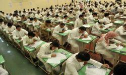 السعودية.. دمج التعليم لـ6 مواد دينية يثير جدلا واسعا على تويتر
