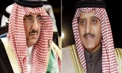 الأمير أحمد بن عبدالعزيز يخرج من الإقامة الجبرية وشقيقته لطيفه تزوره في قصره