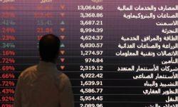 البورصة السعودية تسجل أسوأ أيامها في شهر