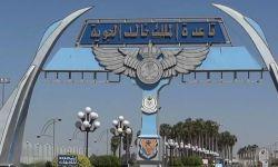 الحوثيون يقصفون قاعدة الملك خالد الجوية