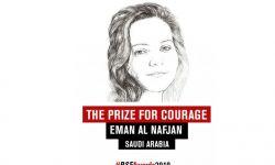 مراسلون بلا حدود تمنح جائزة هذا العام للناشطة المعتقلة إيمان النفجان