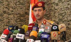 الحوثيون يؤكدون مجدداً مسؤوليتهم على هجمات أرامكو