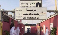 تسييس الحج يحرم أهل قطر من الوقوف بعرفة