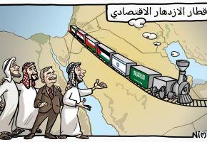 قطار التطبيع اليهودي السعودي