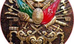 السعودية تصف الخلافة العثمانية بالغازية