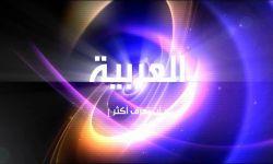 الإعلام السعودي يخضع صاغرا لأبوظبي ويستبدل خبر جنودها