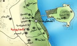 المنطقة الشرقية: لجان الحماية تتعرض لهجمات منظّمة ..... و تهديدات للشيخ الصفار تضطره لمغادرة السعودية