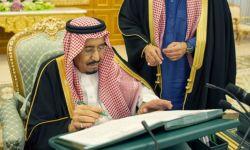 تعيينات سعودية جديدة في الديوان الملكي...فكيف أتت