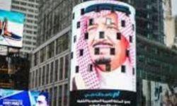 أيهما أقدس: السعودية أم الحرمان الشريفان؟