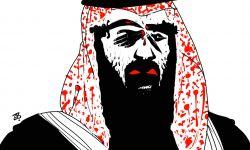 إرهاب الدولة والجرائم المخفية وراء الكواليس ابن سلمان