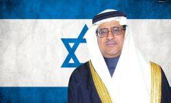"""وفود امنية وعسكرية سعودية زارت """"اسرائيل"""" لهذا السبب"""