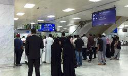 رؤوس الاموال تهرب من السعودية بسبب السياسات الاقتصادية الفاشلة لولي العهد السعودي