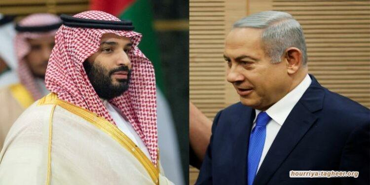 نتنياهو وظف بن سلمان بشكل رخيص في الخلافات الإسرائيلية