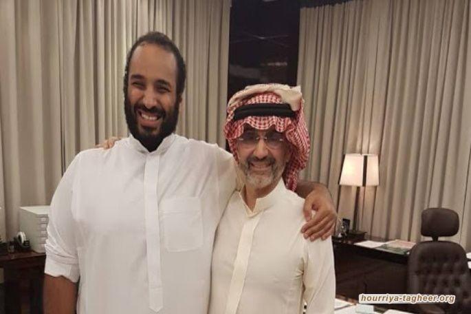 """أحدث ظهور لـ الوليد بن طلال الممنوع من مغادرة السعودية بأوامر مباشرة من ابن سلمان لأنه """"خطير جدا"""""""