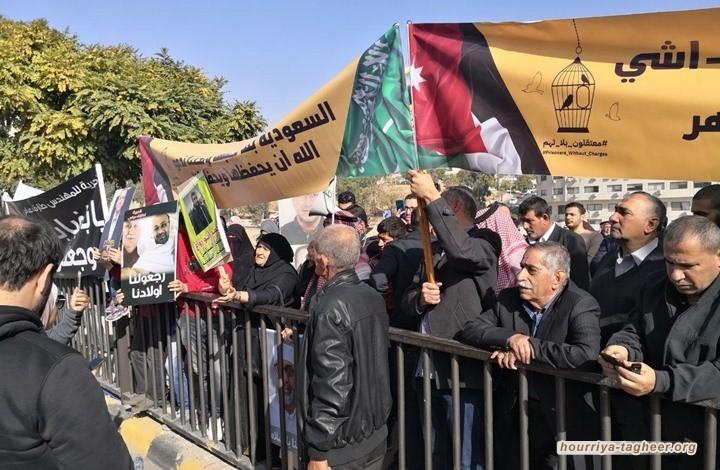 منظمة تدعو الرياض للإفراج عن معتقلين فلسطينيين وأردنيين