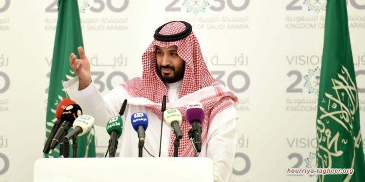 تقرير أمريكي: محمد بن سلمان يبدد ثروات المملكة ويهددها بالفقر