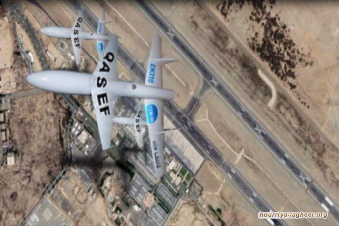 استهداف مزدوج.. سلاح الجو اليمني المسير يدك مطار جيزان و قاعدة الملك خالد الجوية