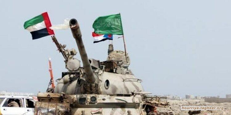 وثيقة تتنبأ بصدام إماراتي – سعودي قريبا في اليمن