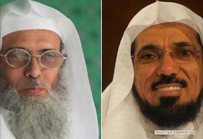تحذيرات حقوقية من خطر يهدد الحوالي والعودة في سجون السعودية