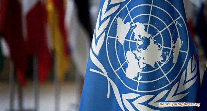 """الأمم المتحدة: نتائج قمة العشرين في السعودية """"مخيبة للآمال"""""""