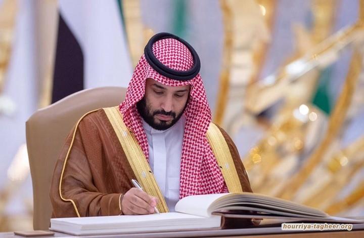 FP: هذا هو سراب حقوق الإنسان في عهد ابن سلمان