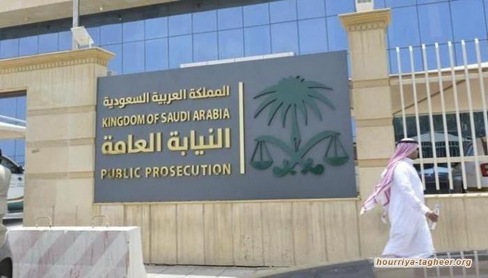 السعودية.. السجن 106 سنوات بحق 5 متهمين بغسيل أموال