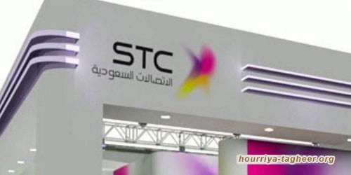 """شركة """"stc"""" الحكومية تبيع حصة لـ""""ويسترن يونيون"""" الدولية"""