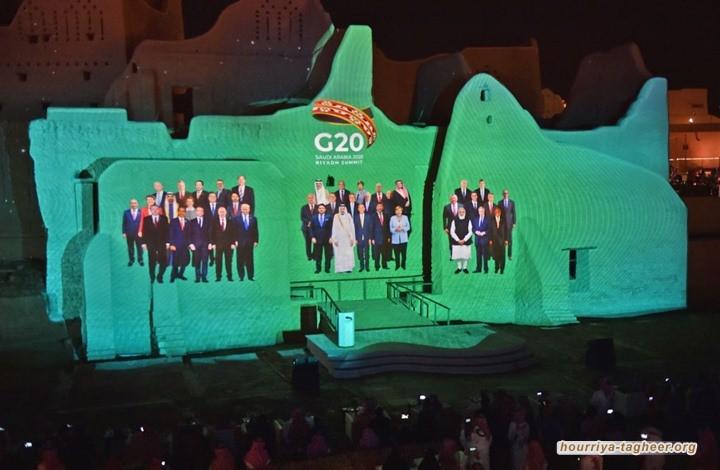NYT: من انتصر في قمة العشرين.. حكومة السعودية أم نقادها؟