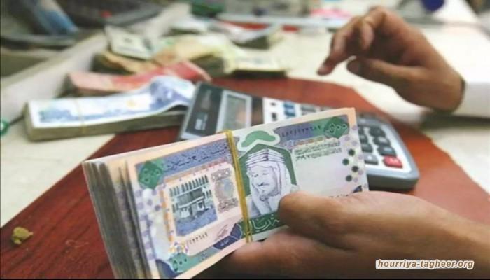 السعودية توقف دعم كورونا للمواطنين ببعض منشآت القطاع الخاص