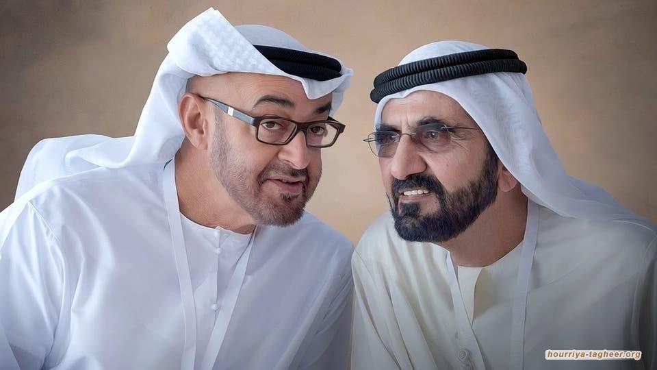 الارتماء الإماراتي بأحضان العدو الصهيوني!!