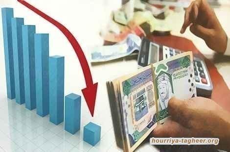 اين أموال السعودية...مؤشرات نحو الافلاس