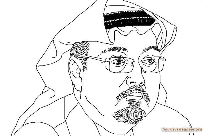 ما علاقة اغلاق قضية خاشقجي في التطبيع السعودي الإسرائيلي