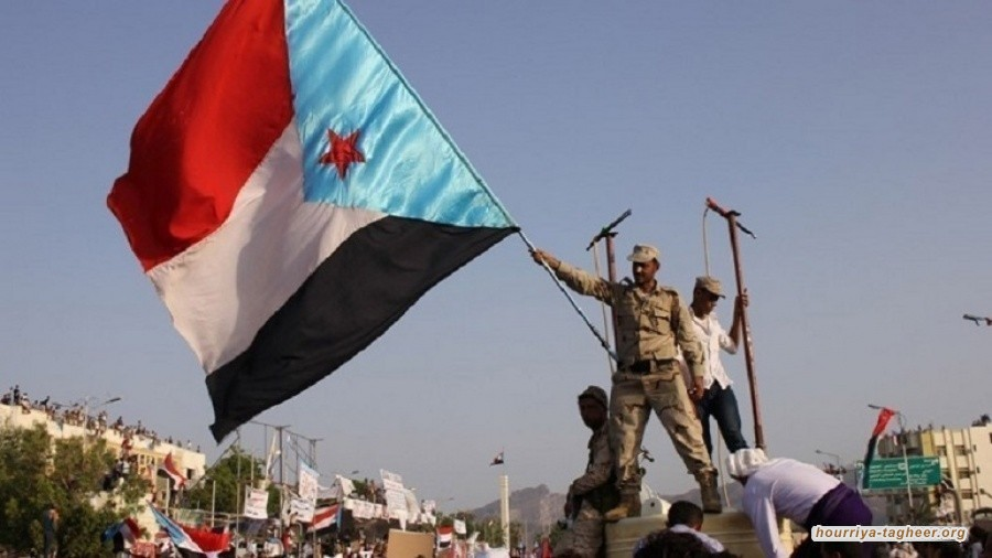 السعودية وجنوب اليمن...احتلالٌ وطمعٌ واستهتارٌ
