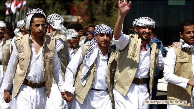 اليمن بين معارك الحديدة وعملية تبادل الأسرى