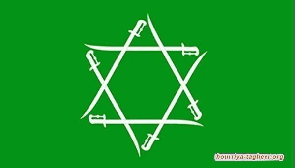 كيف يهيئ ال سعود الشعب والعالم العربي للتطبيع مع إسرائيل
