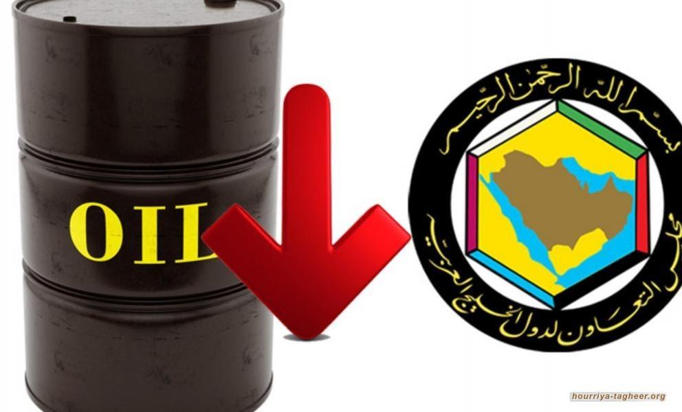 """""""فيتش"""" :هذا ما ستعانيه دول الخليج جراء انهيار النفط"""