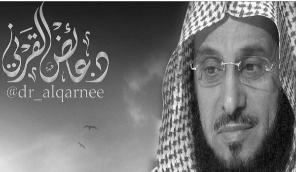 تناقض الوهابية... عائض القرني: الحسين قُتل شهيداً ونلعن من قتله ونتبرأ منه