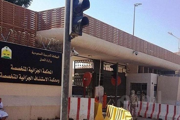 السجن 9 أعوام والمنع من السفر لـ«عسكري» سعودي انضم لـداعش