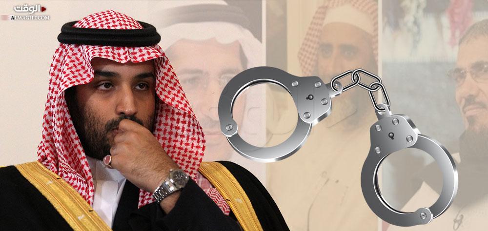 """موجة الإعتقالات في السعودية..حرب مع """"تميم"""" أم نزاع """"مُحمَّدَين"""""""