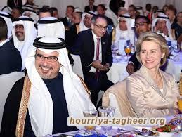 منتدى البحرين: لخفض التوتر أم أنه من عوامل التوتر وزعزعة الأمن فيها