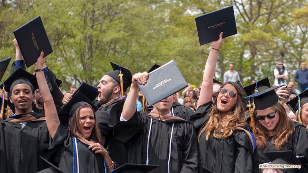السعودية تحوّل سراً ملايين الدولارات للجامعات الأمريكية