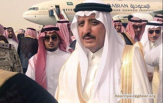 آخر نداء لآل سعود