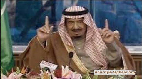 «قمة العشرين» في السعودية: مهرجان الخيبة